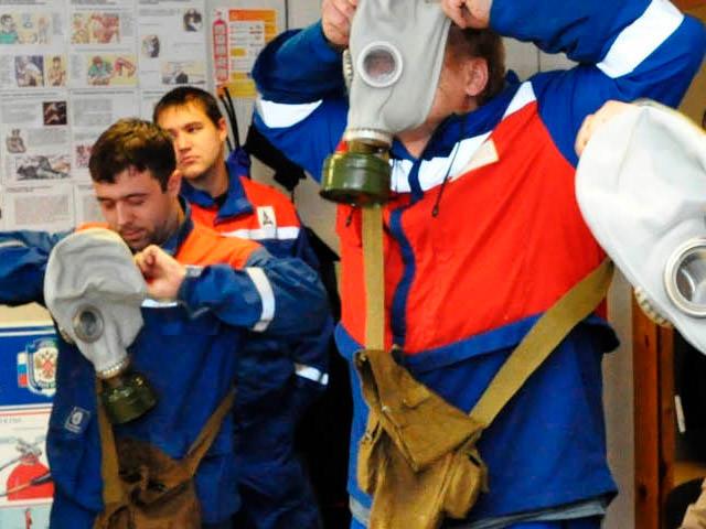 Обучение руководителей и специалистов в области гражданской обороны, защиты населения и территорий от чрезвычайных ситуаций и обеспечения пожарной безопас-ности